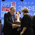 Рейтинг эффективности здравоохранения регионов РФ