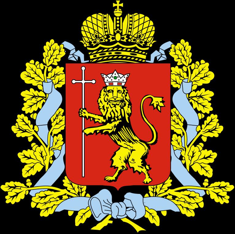 Департамент здравоохранения администрации Владимирской области