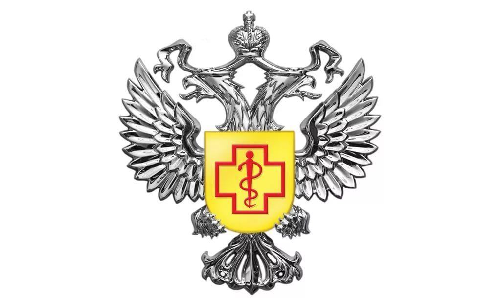 Управление Роспотребнадзора по Владимирской области