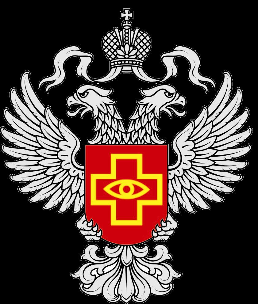 Управление Росздравнадзора по Владимирской области
